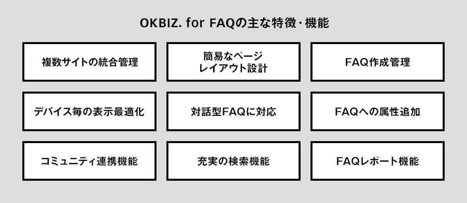okbiz 株式会社ベルシステム24